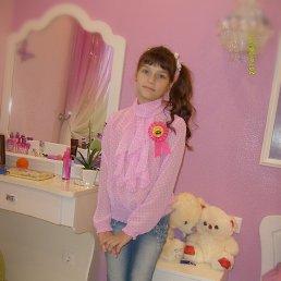 лиза, 16 лет, Курск