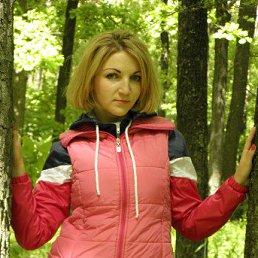 Ольга, 29 лет, Бердичев