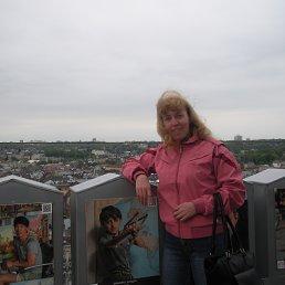 Тамара, 55 лет, Знаменка