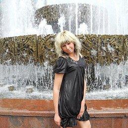 Ульяна, 33 года, Новокузнецк