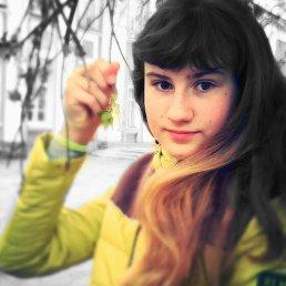 София, 20 лет, Бахмач