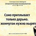 Фото Наталья, Ярославль, 45 лет - добавлено 4 апреля 2015