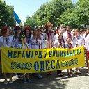 Фото Николай, Мена, 51 год - добавлено 23 мая 2015 в альбом «Лента новостей»