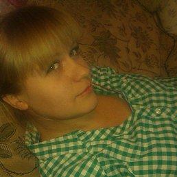 Александра, 40 лет, Красный Лиман