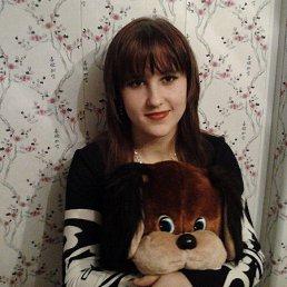 Ирина, 28 лет, Ужур