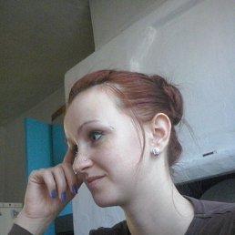 Настюха, 28 лет, Малин
