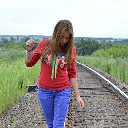 Алинка, 20 лет, Томаровка