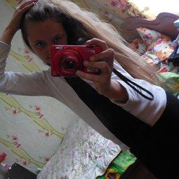 Марина, 20 лет, Мухоршибирь