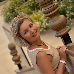 Наталья, 40 лет, Каменское