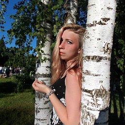 Таисия, 24 года, Верхнеднепровский