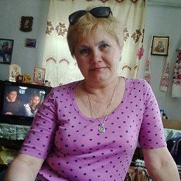 Ирина, 60 лет, Цюрупинск
