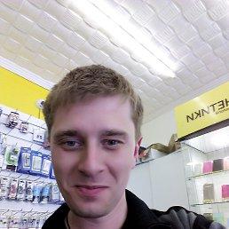 Олег, 29 лет, Геническ