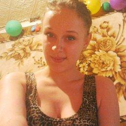 януська, 24 года, Никополь