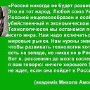 Фото Николай, Мена, 50 лет - добавлено 12 июня 2015 в альбом «Лента новостей»