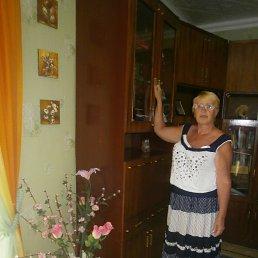 Тина, 67 лет, Терновка