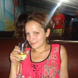 Наталья, Золотоноша, 36 лет
