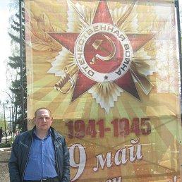 Ислам, 30 лет, Буинск