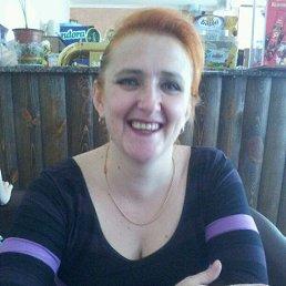 Татьяна, 44 года, Новая Каховка