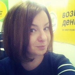 Анюта, 38 лет, Одинцово