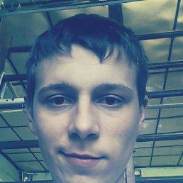 Алексей, 20 лет, Жмеринка