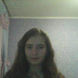 Мария, 21 год, Каменское