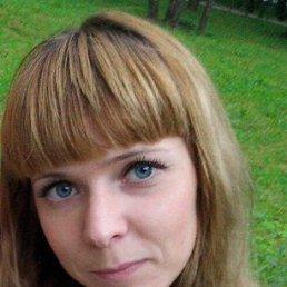 Кристина, 29 лет, Рудня