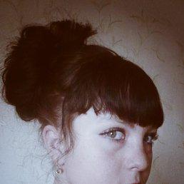 Нина, 26 лет, Черепаново
