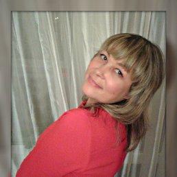 Елена, 49 лет, Каменское