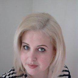 Марина, 29 лет, Новомосковск