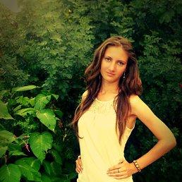 Дарья, 25 лет, Тирасполь