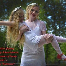 Анастасия, 28 лет, Гаврилов-Ям