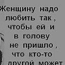 Фото И....., Хабаровск, 41 год - добавлено 25 мая 2015