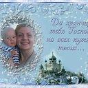 Фото Китосуне, Молодечно - добавлено 14 апреля 2015 в альбом «Мои фотографии»