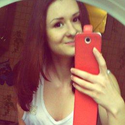 ***AloynkaKissa***, 23 года, Северодонецк