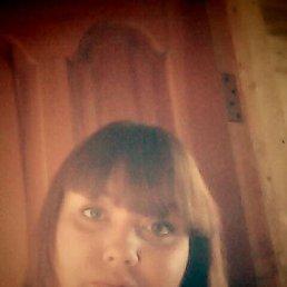 Яна, 27 лет, Южноуральск