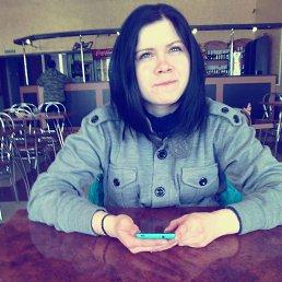 Иришка, 22 года, Лебяжье
