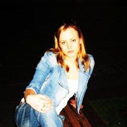 Алиса, 32 года, Чебоксары