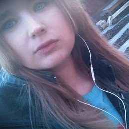 Надя, 24 года, Гагарин