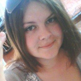 Леся, 29 лет, Коломыя