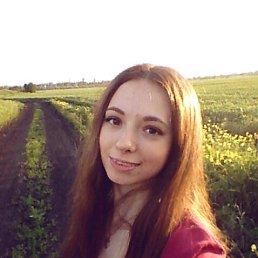 Юлия, 24 года, Гуково