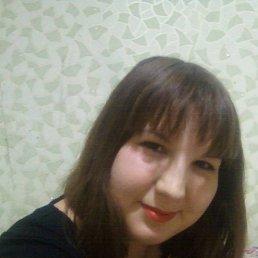 Олеся, 28 лет, Ургала