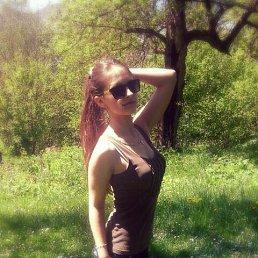 Nadya, 24 года, Мукачево