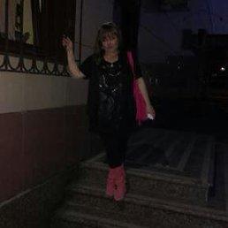 Натали, , Доброполье
