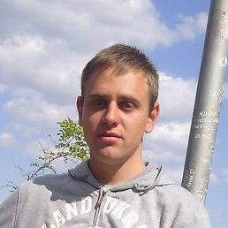 Діма, Христиновка, 26 лет