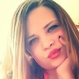 Даша, 25 лет, Щекино