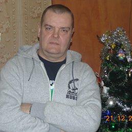 Сергей, 52 года, Кириши