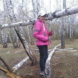 Валерия, Бердск, 17 лет