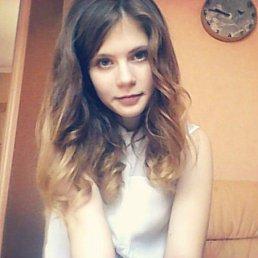 Настя, 18 лет, Стаханов