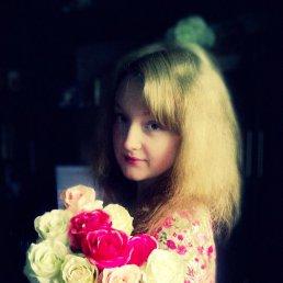 Надюшенька, 25 лет, Липки