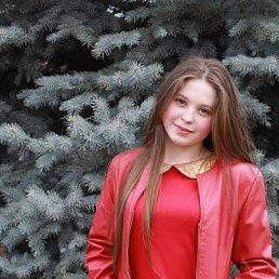 Dinara, 16 лет, Вознесенск